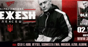 "Olexesh feat. Schwesta Ewa – ""Bonnie & Clyde""-Authentic Athletic (Audio)"